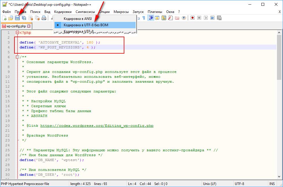 Настройка редакций с помощью файла config.php
