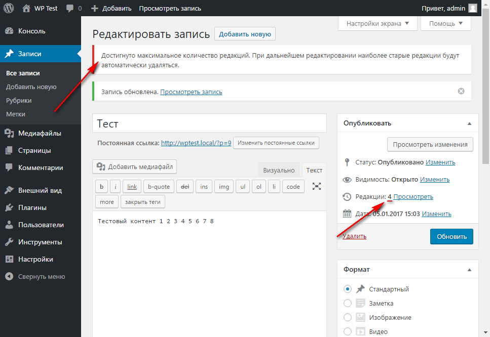 Настройка редакций с помощью файла php-кода
